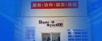 武汉叉车租赁新闻