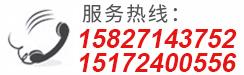 武汉叉车租赁